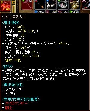 RedStone 16.06.17[01]