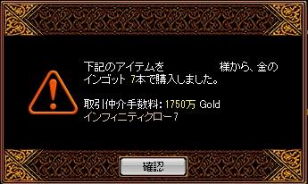 RedStone 16.06.17[00]