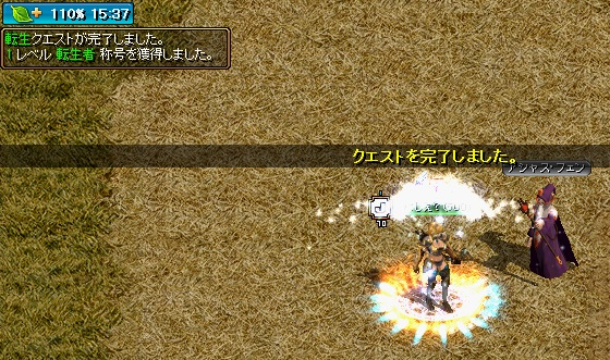 RedStone 16.06.28[07]