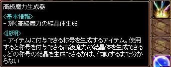 RedStone 16.06.30[01]