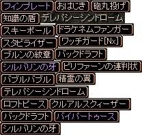 RedStone 16.06.24[01]