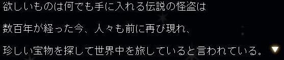 Maple160730_122419.jpg