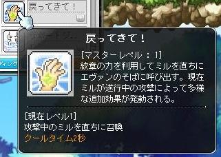 Maple160809_084306.jpg