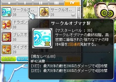 Maple160809_084327.jpg