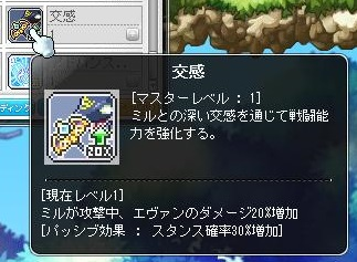 Maple160809_084346.jpg
