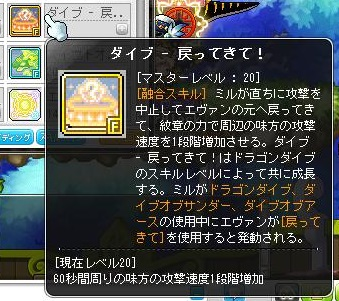 Maple160809_092021.jpg