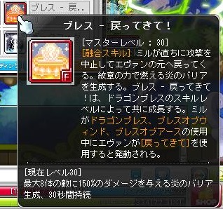 Maple160809_092050.jpg