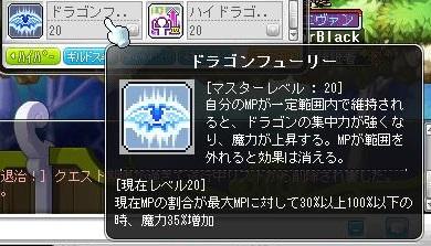 Maple160809_093738.jpg