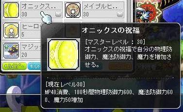 Maple160809_094526.jpg