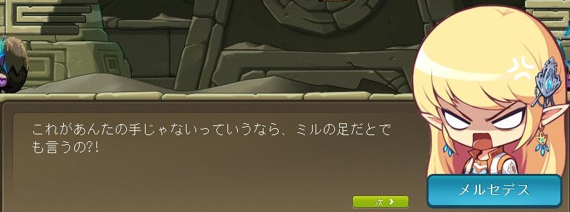 Maple160821_215554.jpg