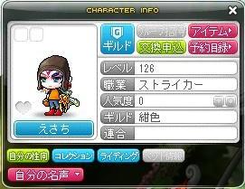 Maple160821_224901.jpg