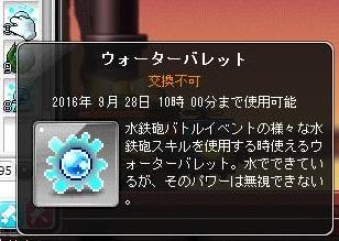 Maple160824_164924.jpg