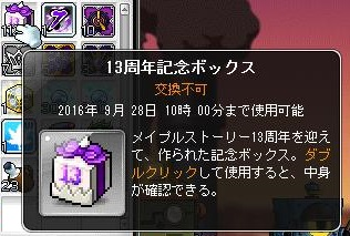 Maple160824_164929.jpg