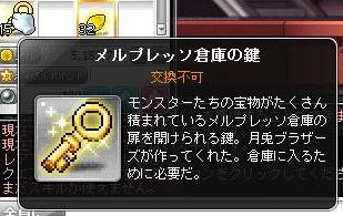 Maple160824_165205.jpg