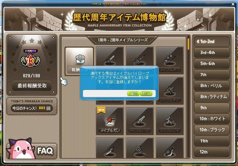 Maple160824_175837.jpg