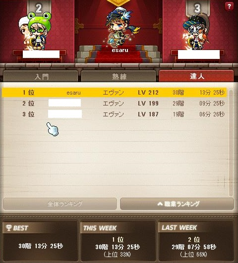 Maple160911_153638.jpg