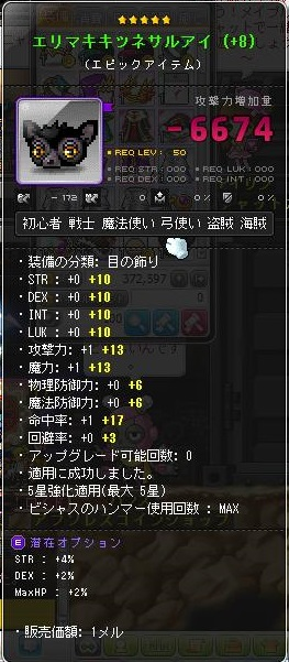 Maple160913_172203.jpg