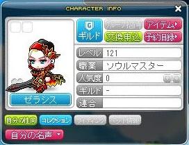 Maple160913_212518.jpg