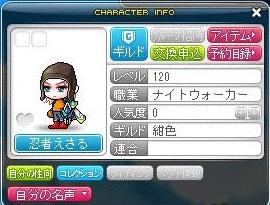 Maple160913_212546.jpg