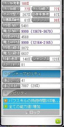 Maple160913_214327.jpg