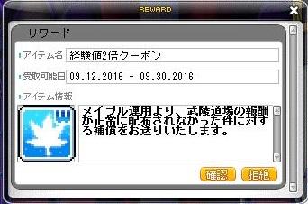 Maple160913_224104.jpg