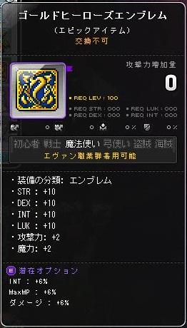 Maple161015_140803.jpg