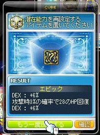 Maple161015_141052.jpg