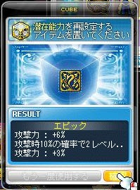 Maple161015_141205.jpg