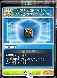 Maple161015_141255.jpg