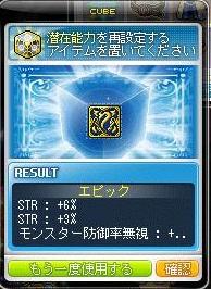 Maple161015_141413.jpg