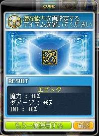 Maple161015_141443.jpg
