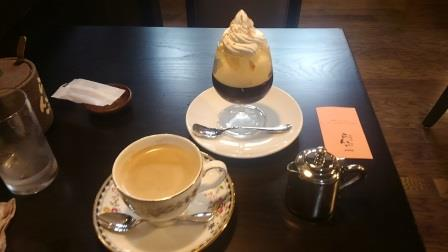 らんぷコーヒー