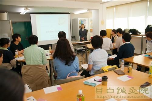 20160505グリーフケア鍼灸師養成講座1