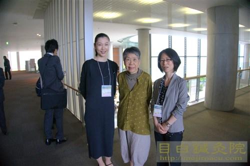 2016全日本鍼灸学会札幌大会1