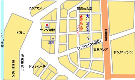 池袋セミナー会場 Mapnew
