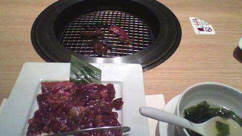 なべしまカルビ(焼肉なべしま)