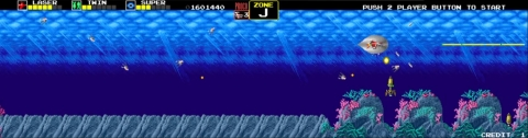 海底基地にて