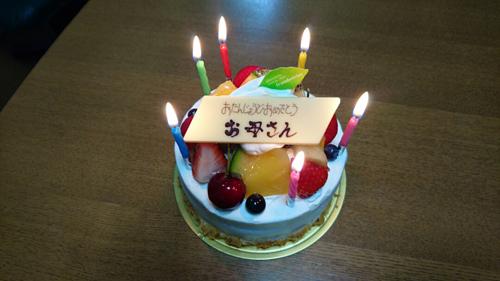DSC_000120160511.jpg