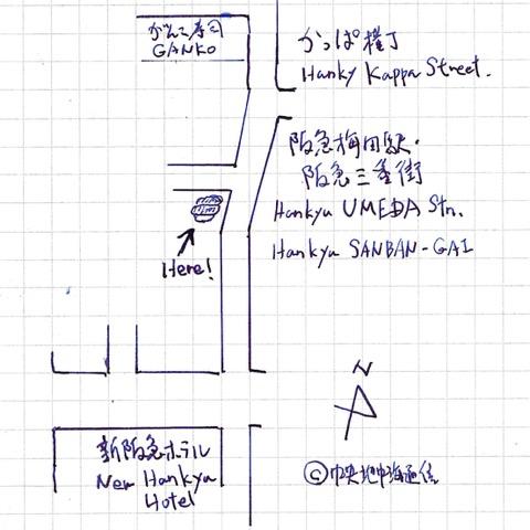 小好寿司 地図