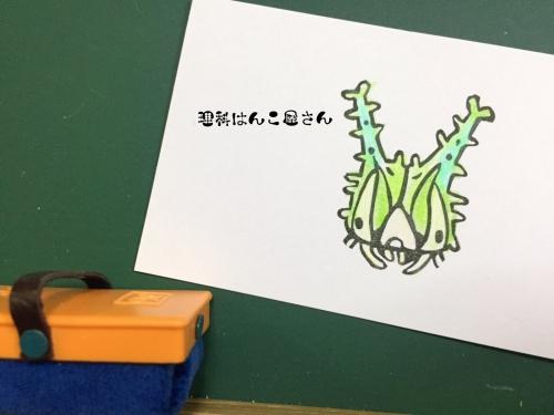 オオムラサキ