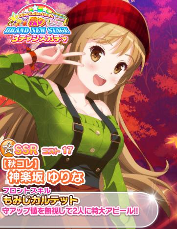 idol_yurina0928_2.jpg
