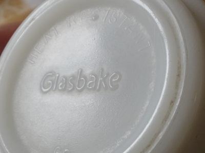 Glasbakeチューリップ