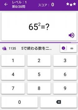 算数ドリル6