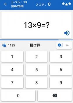 算数ドリル4