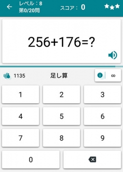 算数ドリル1