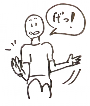 20160913003.png