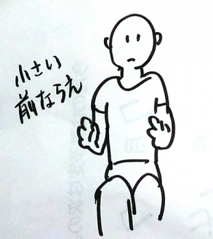 20160913005.png
