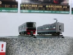 GM・名鉄3150系