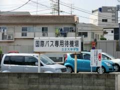 熊谷駅南口・看板1