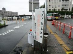 一般車進入禁止立て看板(梶が谷駅)